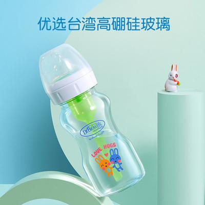 布朗博士新生婴儿玻璃奶瓶防呛奶瓶防胀气宽口径奶瓶大宝宝一岁