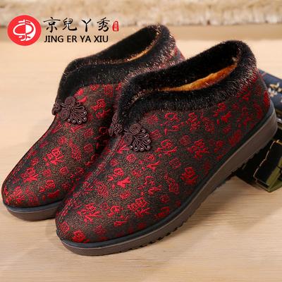 京儿丫秀老北京布鞋女棉鞋加绒保暖中老年布鞋妈妈鞋冬季防滑软底