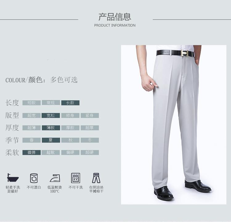 Chính hãng người đàn ông trung niên của quần lụa mùa hè phần mỏng kinh doanh bình thường quần miễn phí hot loose thẳng phù hợp với quần