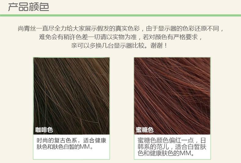 Perruque SANKINS    cheveux courts - Ref 2613192 Image 12