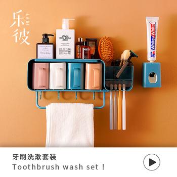Подставки для зубных щёток,  Ванная комната релиз электрический зубная щетка зубная паста стеллажи