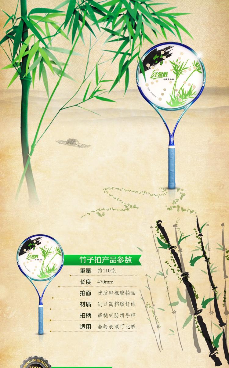 竹子拍-副本_02.jpg