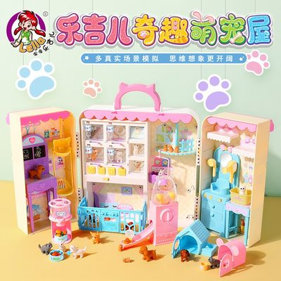 Meng pet to build a home toy toy toys girls over home mini pet care shop feeding cat dog tote handbag