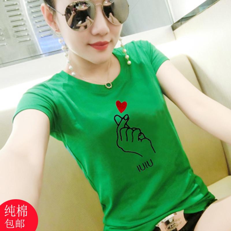 2020夏秋新款打底t恤女纯棉修身百搭绿色时尚上衣显瘦刺绣短袖衫t
