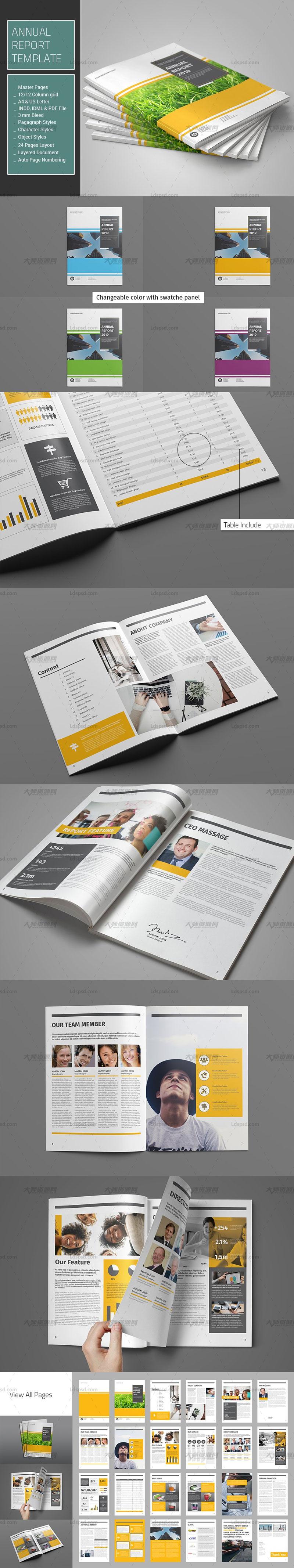 Annual Report Template 2876695.jpg