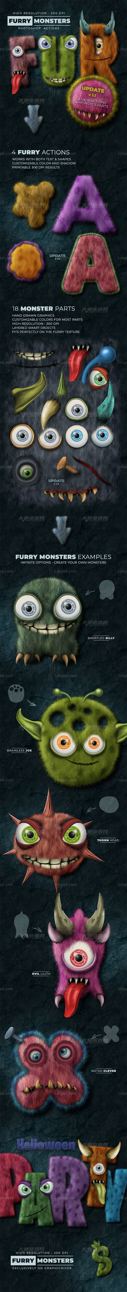 极品PS动作-毛茸怪物(含高清视频教程):Furry Monster Actions - 300 DPI