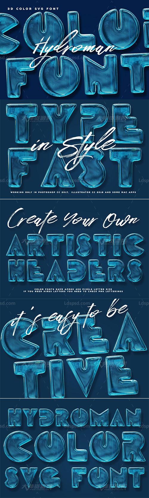 逼真的冰封SVG英文字体:Hydroman Color Font