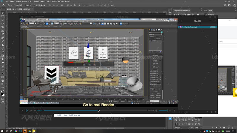Workshop 3ds max With Corona From Zero to Advance.jpg