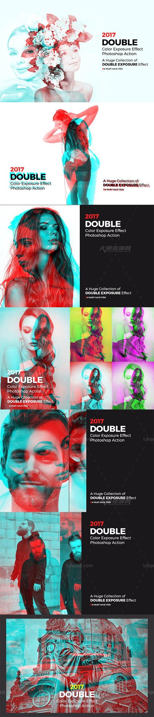 极品PS动作-双色曝光(含图文教程):Double Color Exposure Action