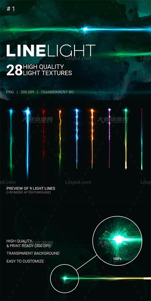 28张高品质透明的线光图片:Line Light - Light Effects