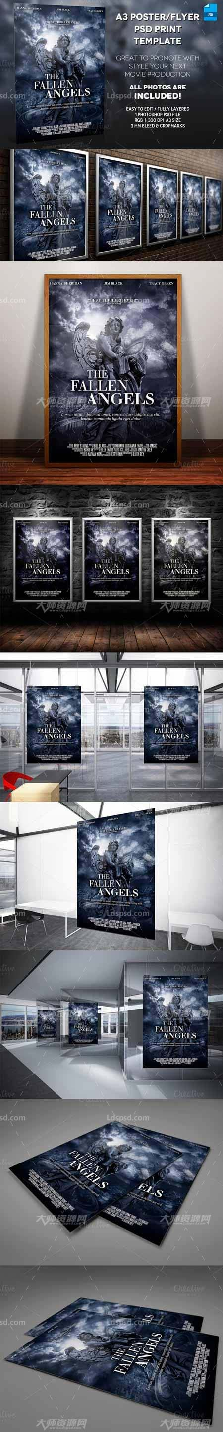 A3 - Movie Poster Print Template 2,科幻电影海报模板