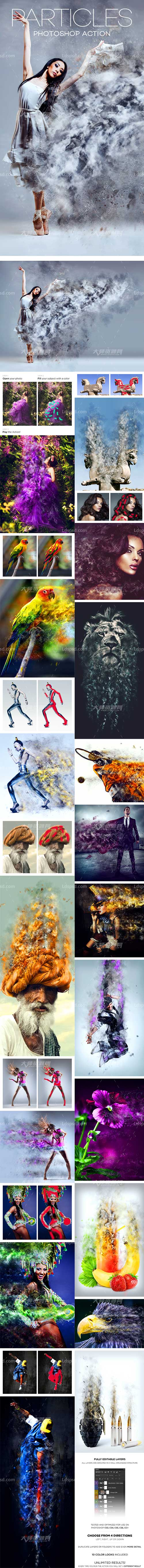 Particles Photoshop Action,极品PS动作-烽尘抽离(含高清视频教程)