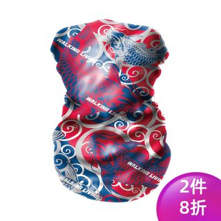 Vicaraline Sports Variety Magic Turban Camouflage Multifunctional Scarf Outdoor Breathable Male Sunscreen Bib Fishing