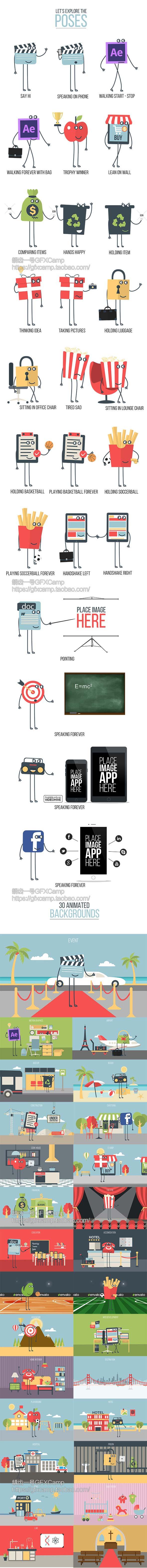 AE模板-扁平化卡通创意角色MG动画解说片头