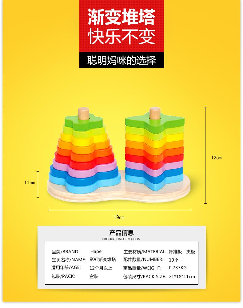 彩虹渐变堆塔_01.jpg