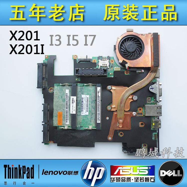 Lenovo ThinkPadX201i X201T X240 X220i X220 X220T X230I X230 Motherboard