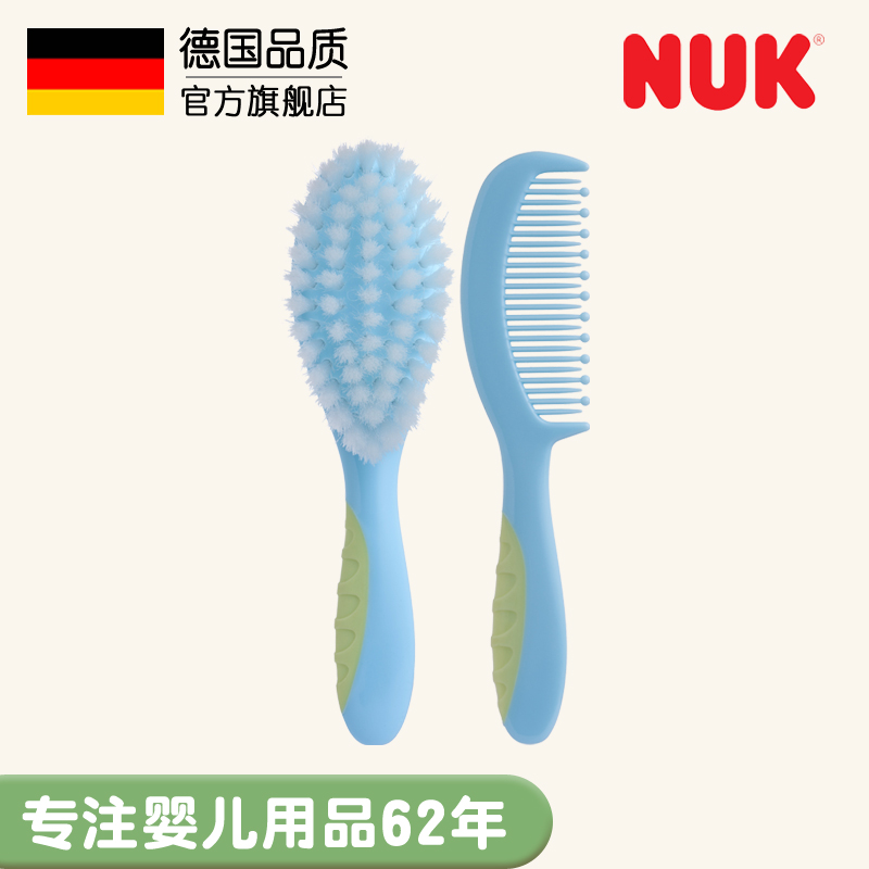 NUK ребенок безопасность гребень щетка группа ( щетка + гребень установите ) массаж головы кожа идти шина Xian