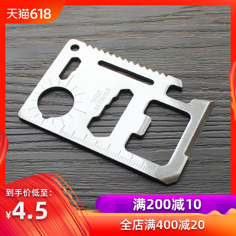 Outdoor camping supplies multi-functional military knife card credit card portable tool card folding knife