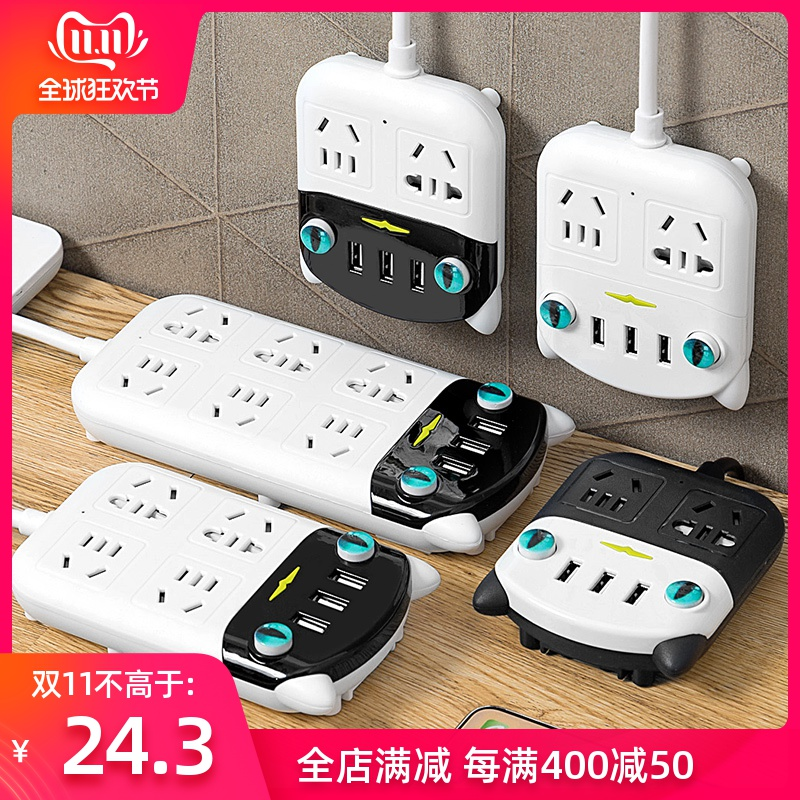 Multifunctional plug USB conversion socket travel abroad universal row plug charging converter home with line card