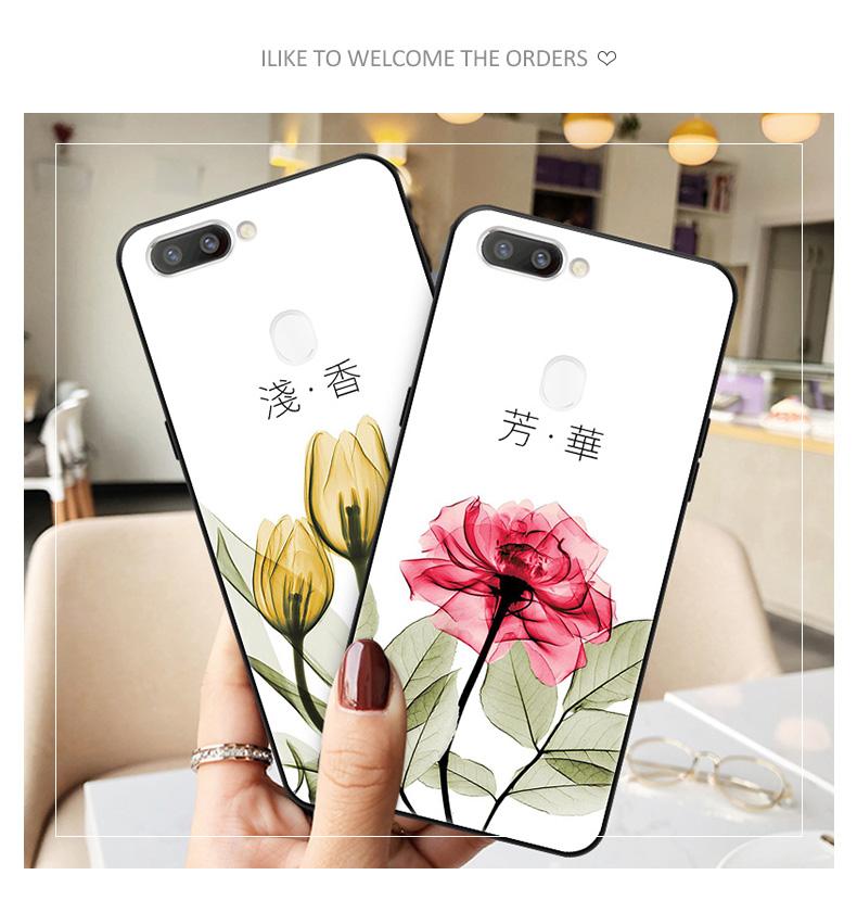 中國代購|中國批發-ibuy99|清新oppor15手机壳梦境版oppor17女款r9s玻璃r9个性oppo创意r11潮