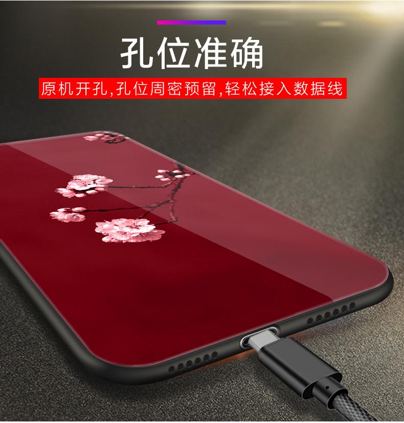 中國代購|中國批發-ibuy99|华为mate30pro手机壳mate30网红v20荣耀v10软mate10潮mate20钢化