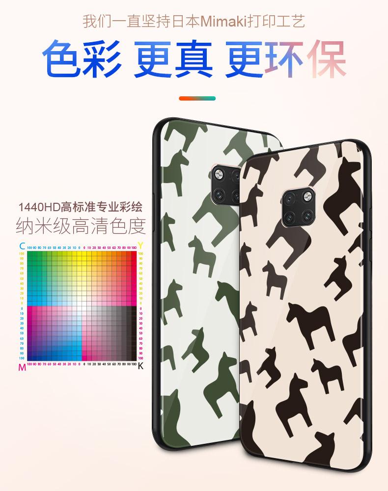 中國代購 中國批發-ibuy99 华为mate30手机壳mate30pro限量版mate20时尚mate20pro荣耀V30简