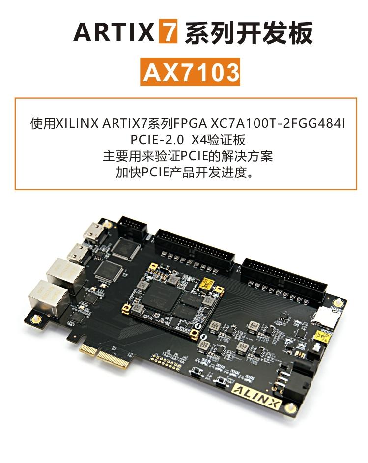 445 93] ALINX XILINX A7 FPGA Black Gold Development Board