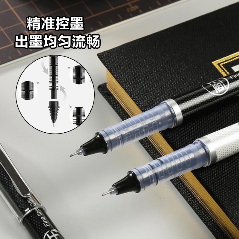 晨光文具速干中性笔直液式签字笔学生考试大容量全针管水笔