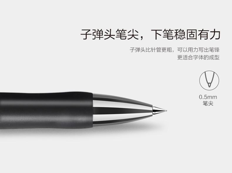 晨光K35中性笔0.5按动K-35签字笔 12支装