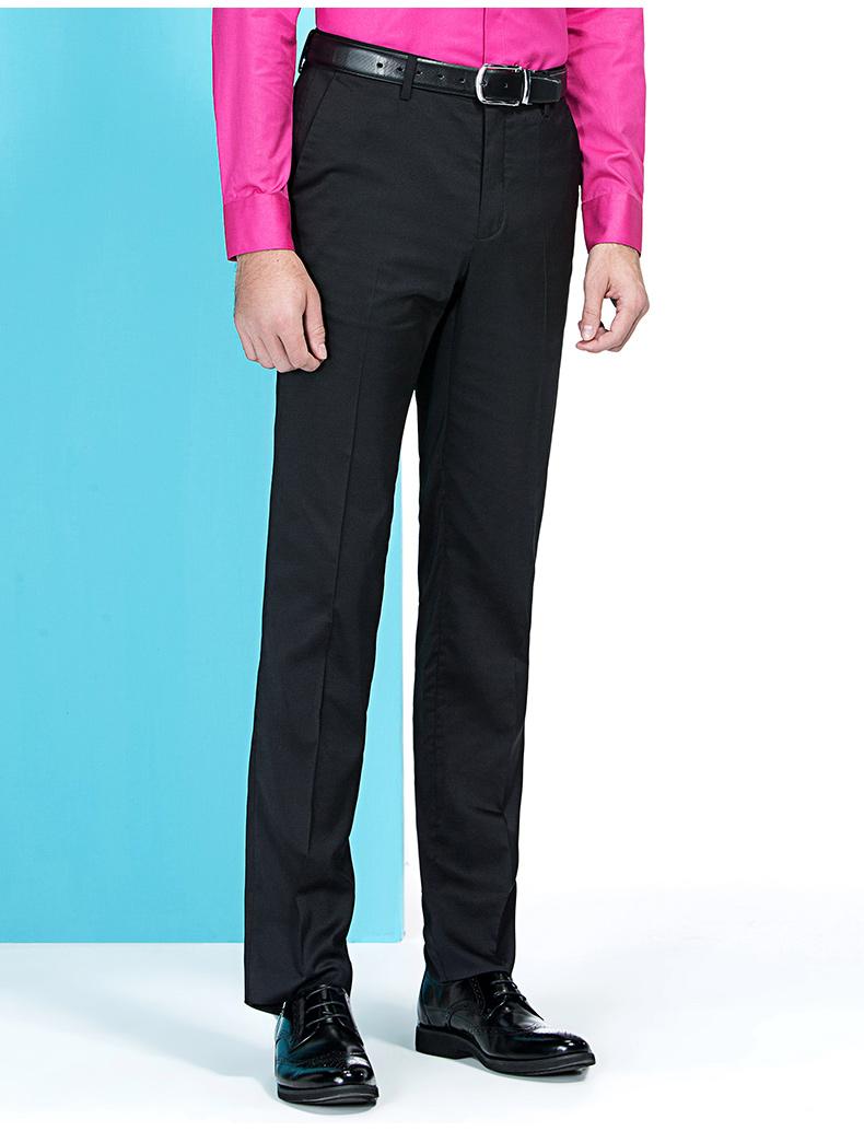 柒 thương hiệu quần nam nam tự trồng kinh doanh phù hợp với nam giới quần phù hợp với quần thoải mái căng thẳng quần