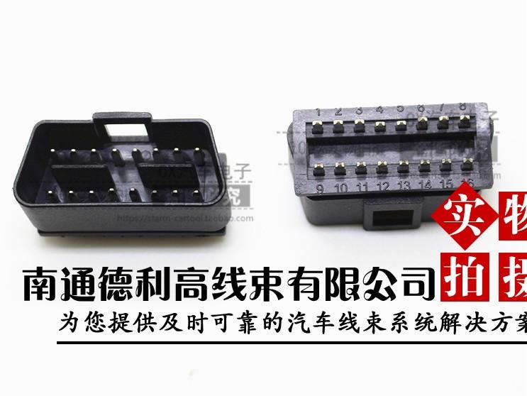 12/24V通用型 OBDII公插头OBD标准16针诊断接口OBD2连接器 焊板式