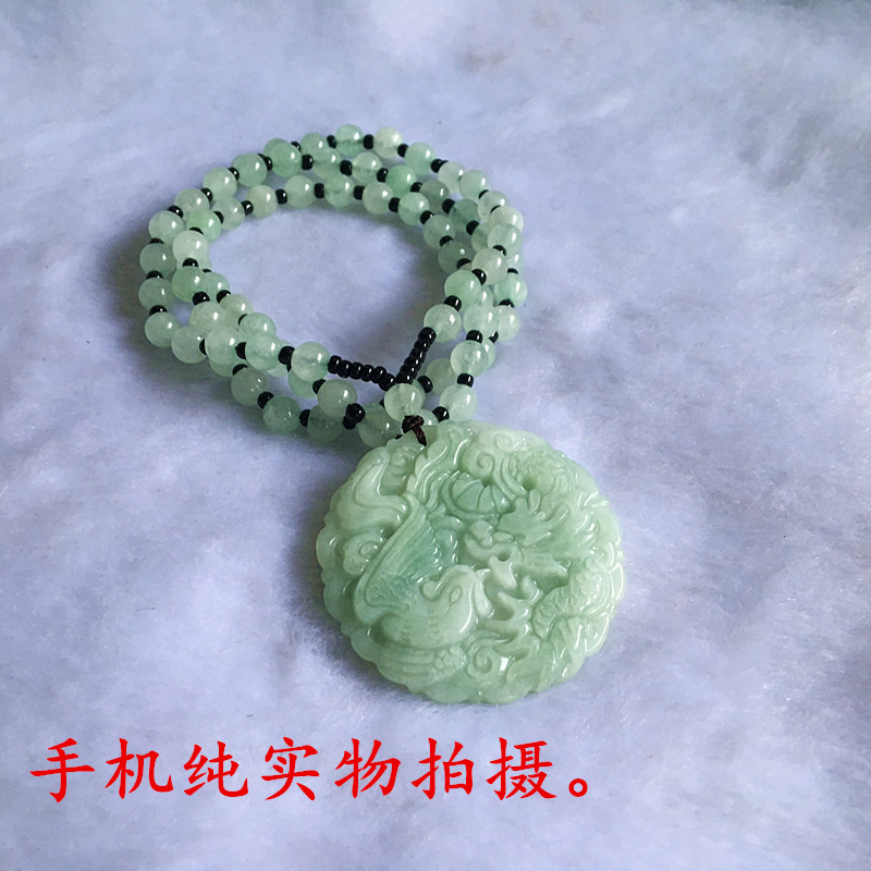 Genuine jade a cargo dragon and phoenix necklace men and women genuine jade a cargo dragon and phoenix necklace men and women models jade dragon and phoenix jade pendant jade pendant aloadofball Image collections