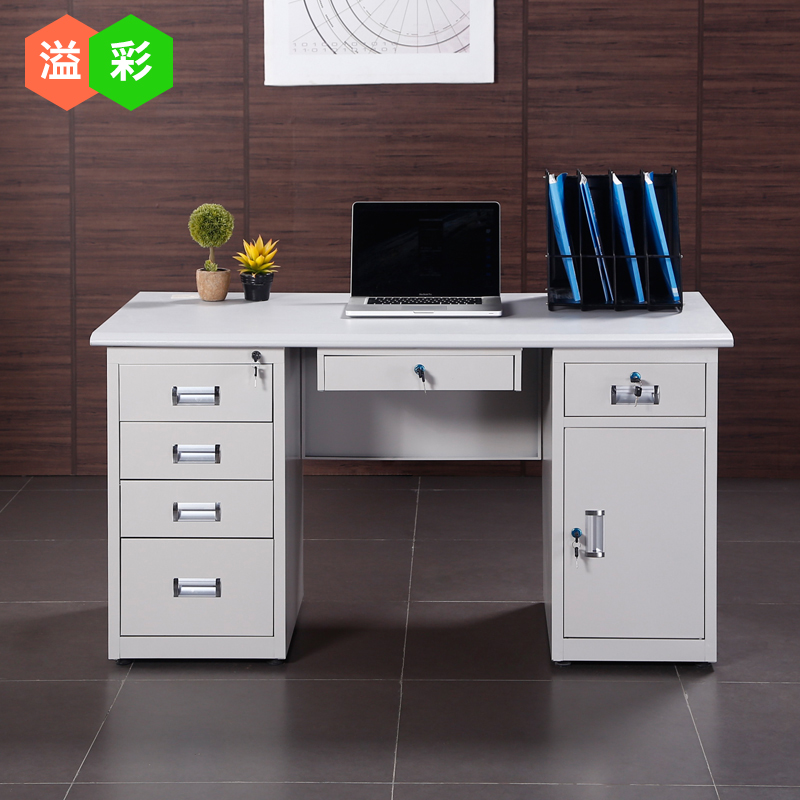1 2 M Steel Office Desk Clerk Desk And Chair Combination Iron Office  Computer Desk 1