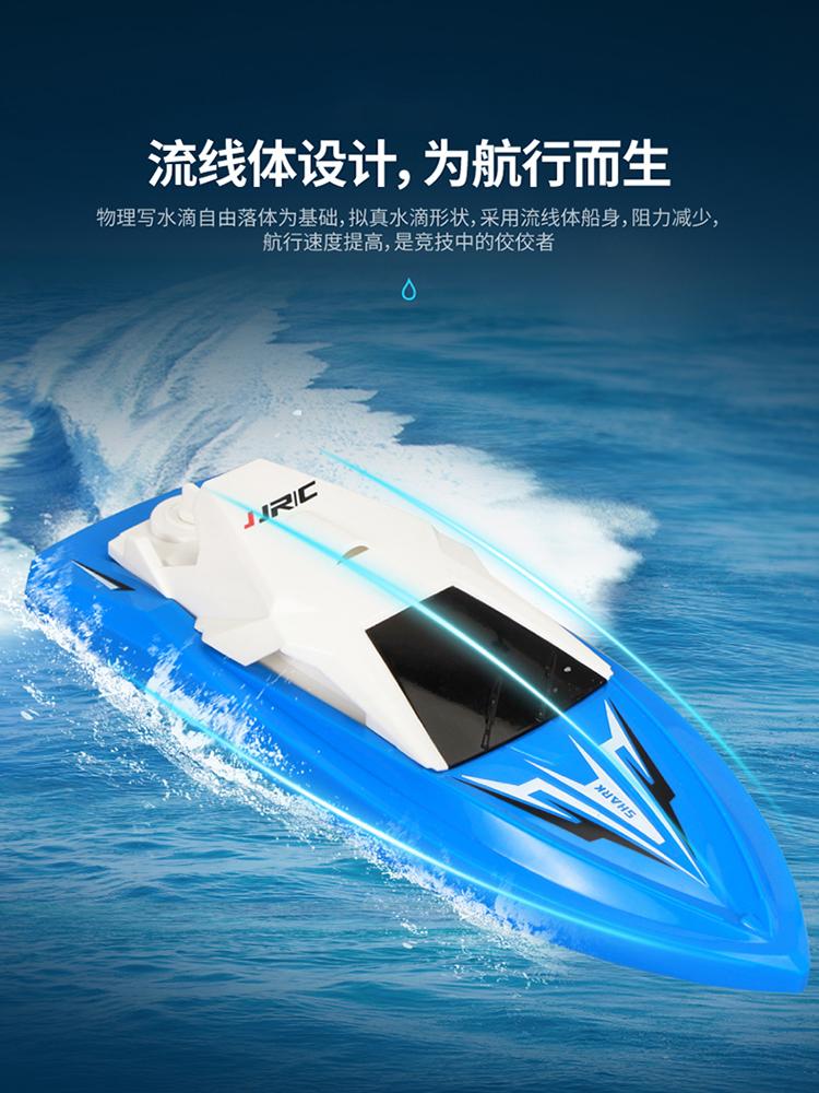 Children's remote control boat high-speed speedboat charging dynamic toy boat model boy child wireless waterproof upper boat ship