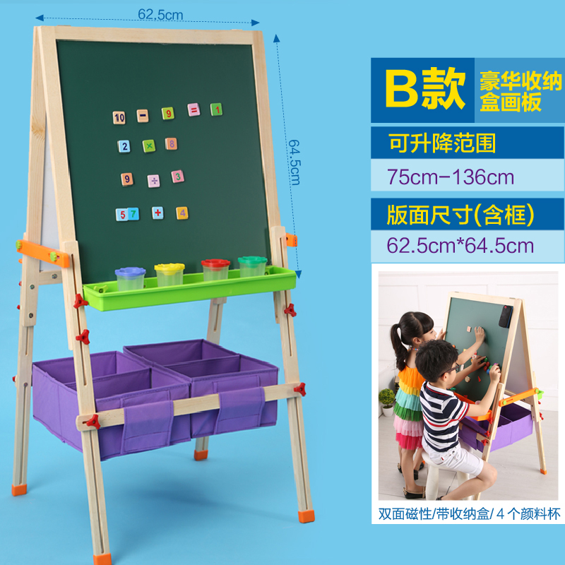 usd 90 93 tangram can lift children s drawing board easel double