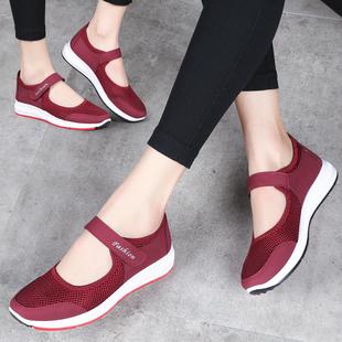 春夏健步鞋软底凉鞋透气镂空鞋子