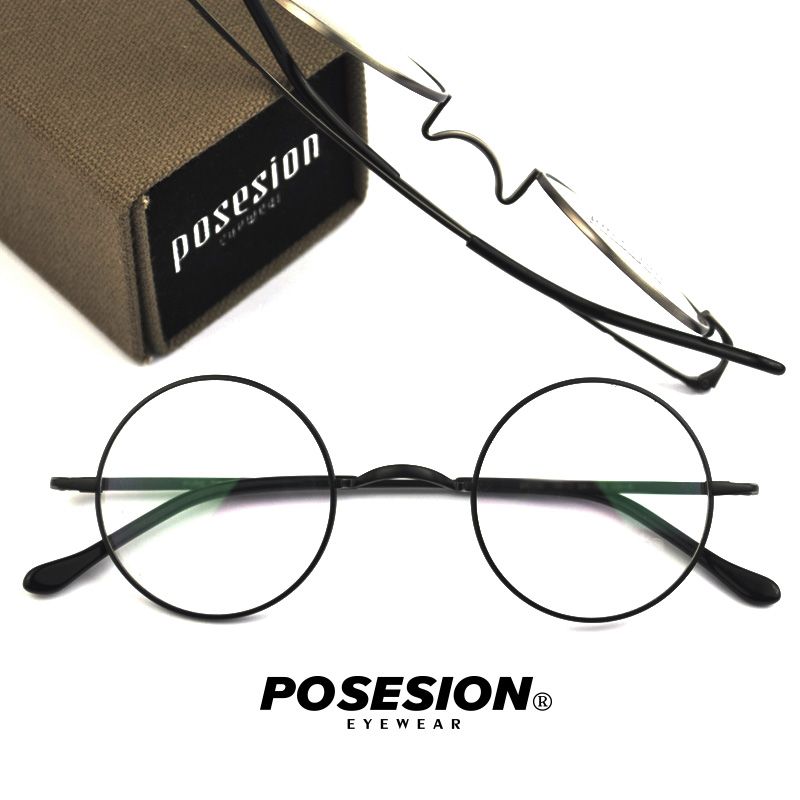 USD 107.24] Posesion Pure Titanium Super light spectacle frame small ...