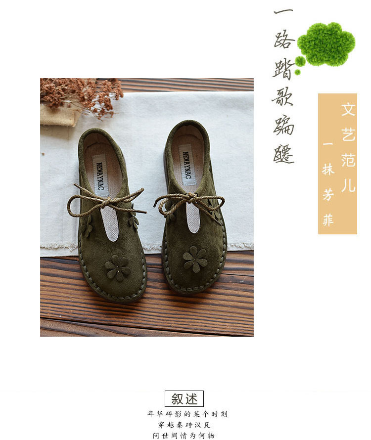 2018 autumn new mori literary retro flat single shoes Japanese suede wild casual shoes classic women's shoes 12
