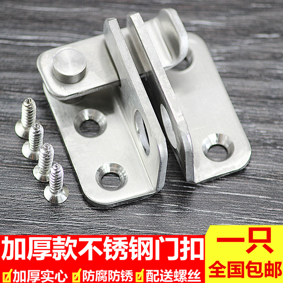 security door latches. Thick Stainless Steel Latches Door Clasps Security Doors Wooden Padlocks Locks A