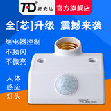 Tribonda Human Infrared Stroke Lighthouse E27 Screw Floor Delayed 220V Energy Saving Light LED Light