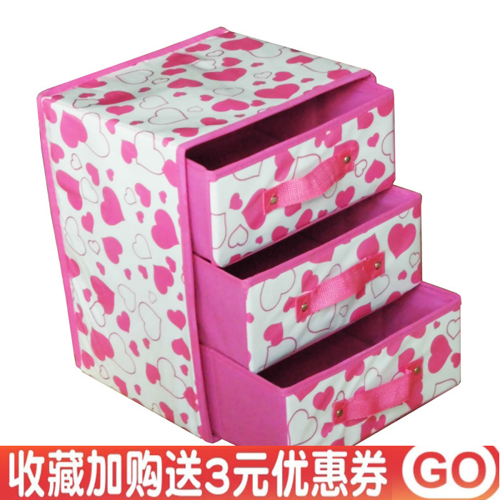 Three Layers Of Underwear Was Finishing Box Baby Storage Box Drawer Woven  Cabinet Can Be Folded