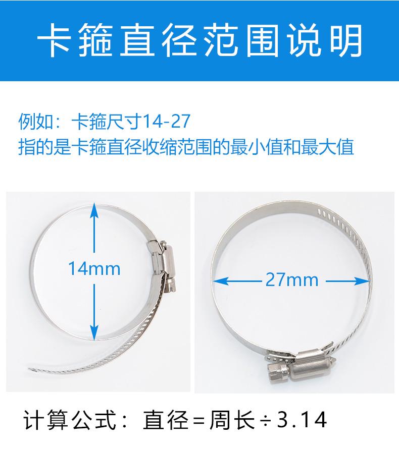 不锈钢喉箍美式管卡子水管固定紧固电线桿抱箍圈紧固卡箍管夹详细照片