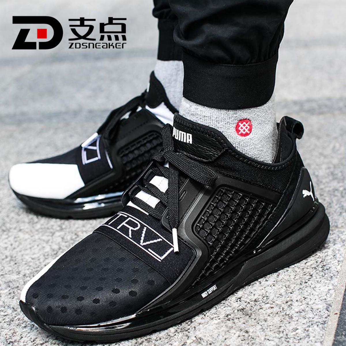 e218c62e36f ... Puma X Staple Ignite Limitless black and white yin and Yang socks shoes  363202-01  NikeWMNS NIKE TANJUN SANDAL Letter Ninja ...