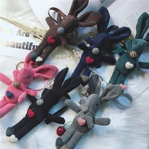 韩国创意绒布兔子可爱包包挂件