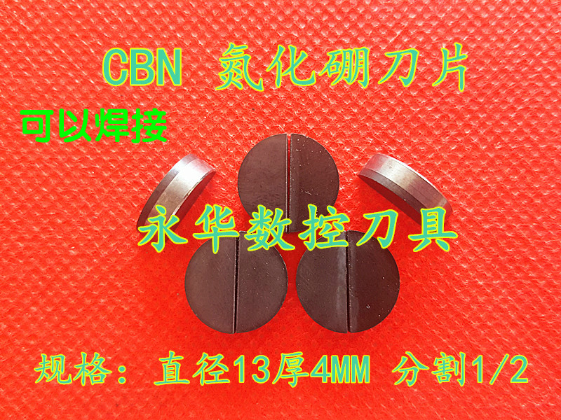 Superhard CBN cubic boron nitride Blade hardened steel powder alloy 1304  welded 45 degrees