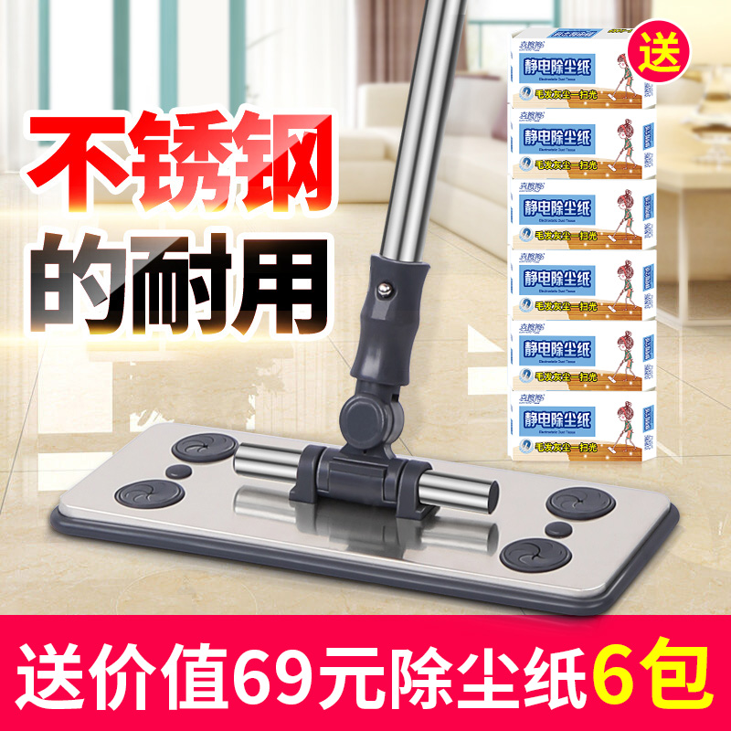 Happy to wipe static dust paper electrostatic mop dust paper dust-free  paper dust-free cloth static paper vacuum mop