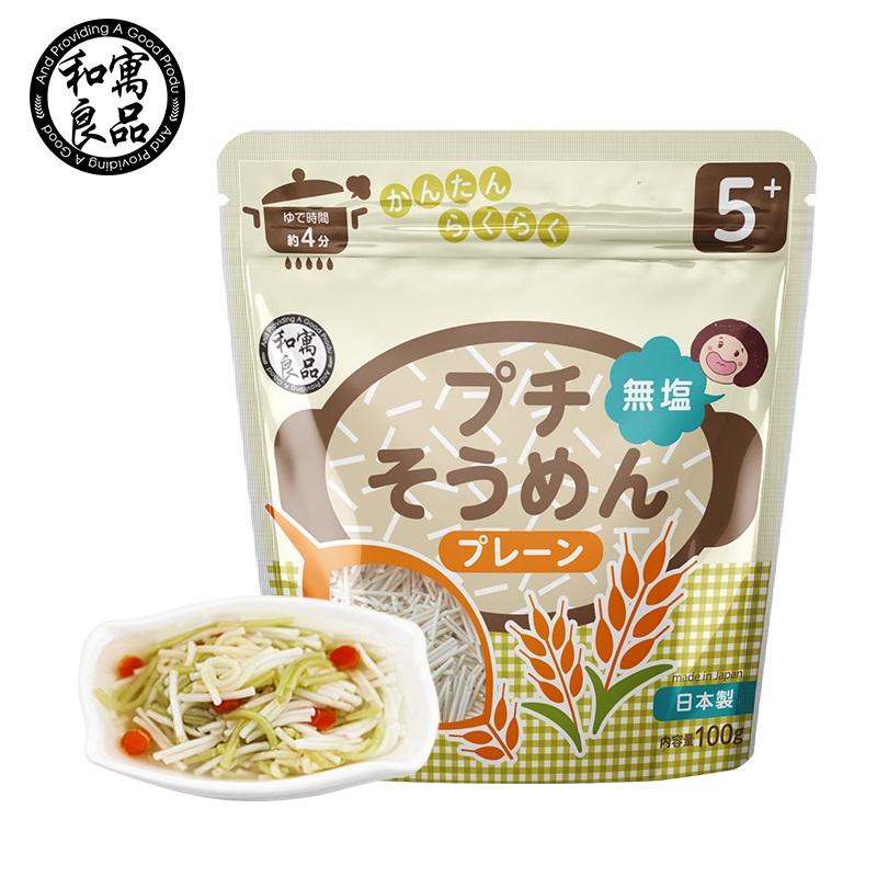 日本进口和寓良品宝宝婴儿无盐菠菜番茄蔬菜碎面辅食细碎碎面条