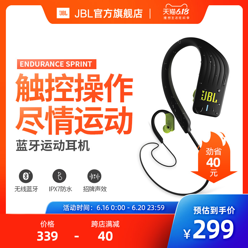 Usd 133 13 Jbl Endurance Sprint Wireless Bluetooth Sports Headset Ipx7 Waterproof Extreme Sports Running Earbuds Wholesale From China Online Shopping Buy Asian Products Online From The Best Shoping Agent Chinahao Com