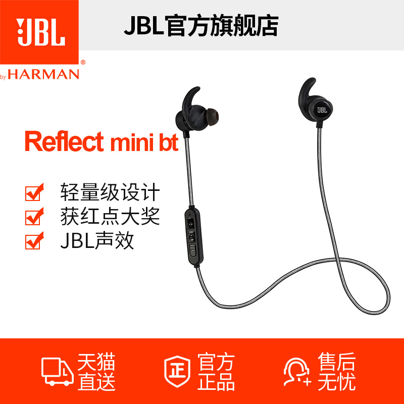 Наушники Jbl Reflect Mini BT Jbl