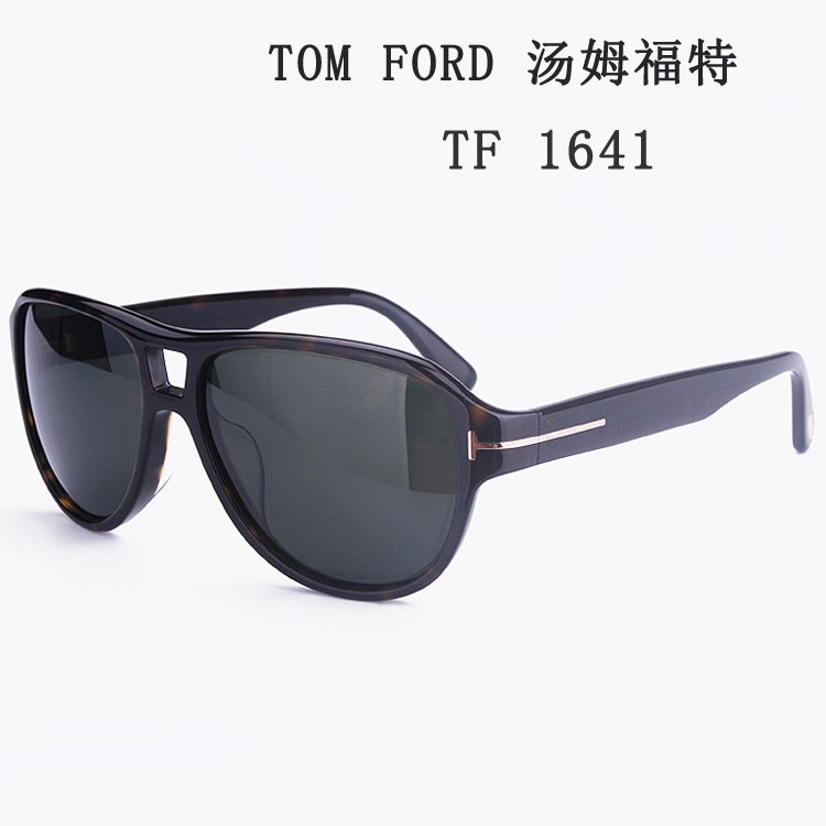 df0b53e8517 Genuine tomford sunglasses men s big frame Toad glasses driving driving  polarized sunglasses for large face